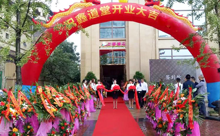 成都彭州鑫道堂会所1200平水暖安装案例